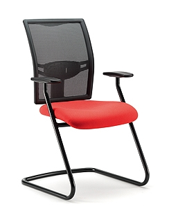 Rush Visitor Chair