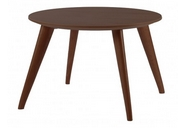Yak Coffee Table Image - Circular