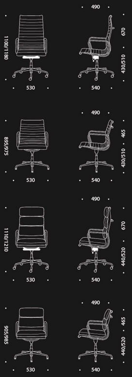 Libra Executive Chair Dimensions