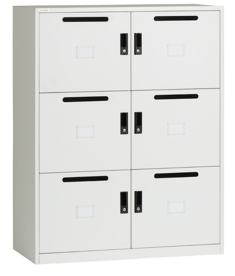 Metrix Agile Working/Smart Working Lockers